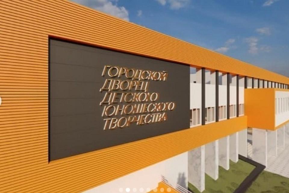 Мэр Нижнего Тагила показывал в своих соцсетях дизайн-проект реконструкции Дворца Фото: Instagram Владислава Пинаева