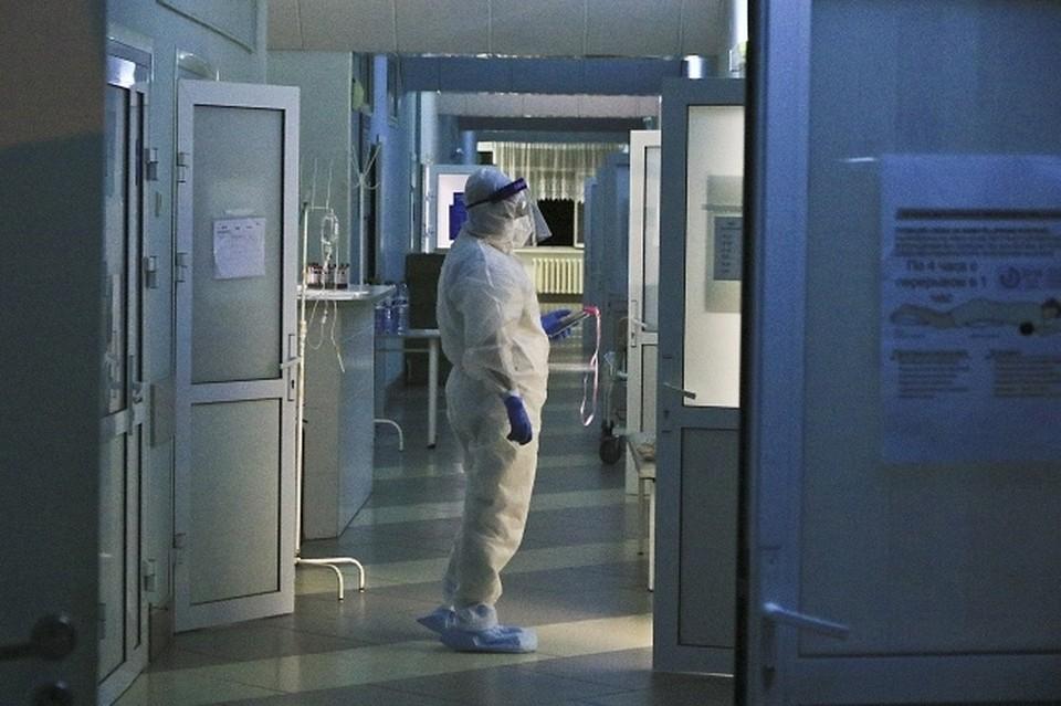 В регионе пока не будут закрывать ковид-госпитали.
