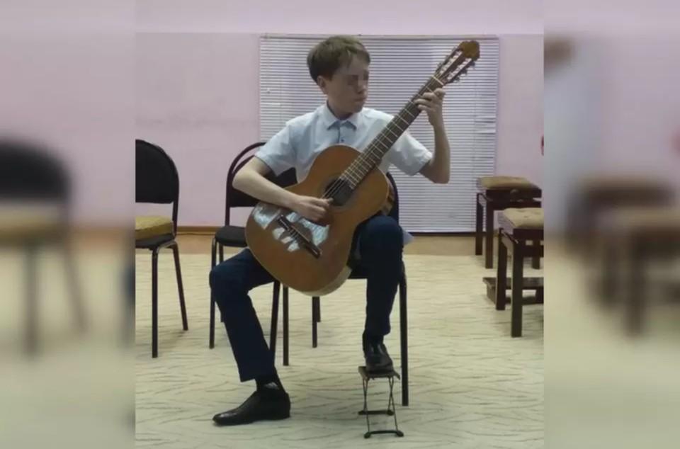 Подросток был гордостью школы искусств и выступал на Всероссийском конкурсе. Фото: соцсети.