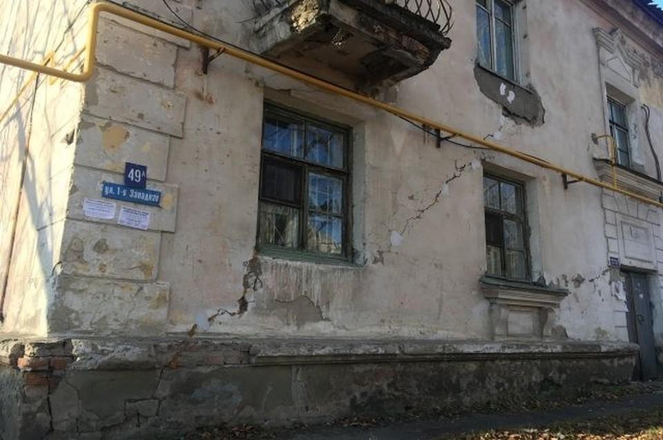 Иркутская область стала первой в Сибири по расселению из аварийного жилья