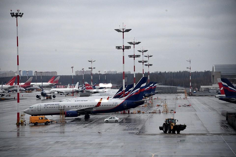 В аэропорту Шереметьево изменили схемы взлета и посадки самолетов.