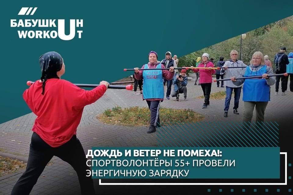 """Фото: Благотворительный фонд """"СТАРШЕЕ ПОКОЛЕНИЕ"""""""