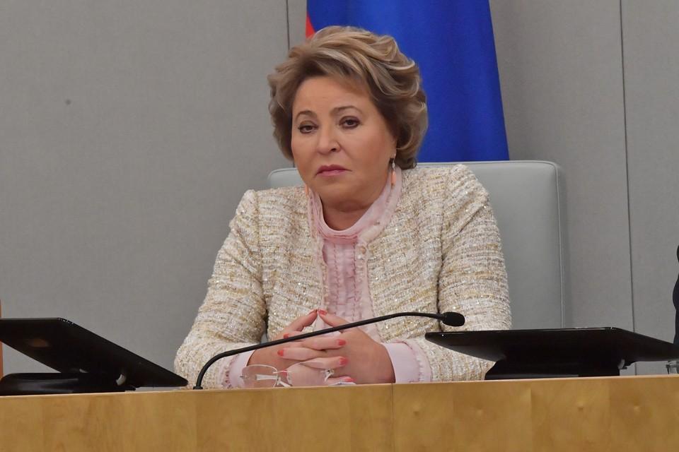 Валентина Матвиенко посетила Таганрог в рамках рабочего визита