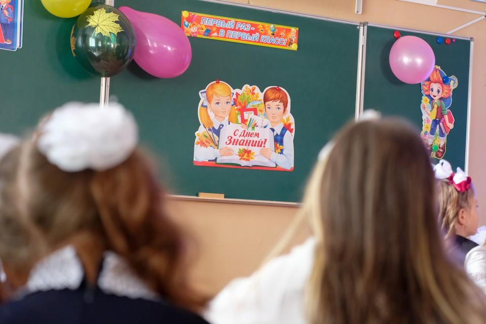Из-за карантина на дистанционное обучение направили 13 классов в 10 школах города.