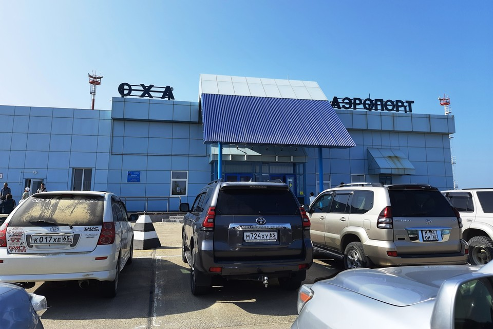 Аэропорт Охи