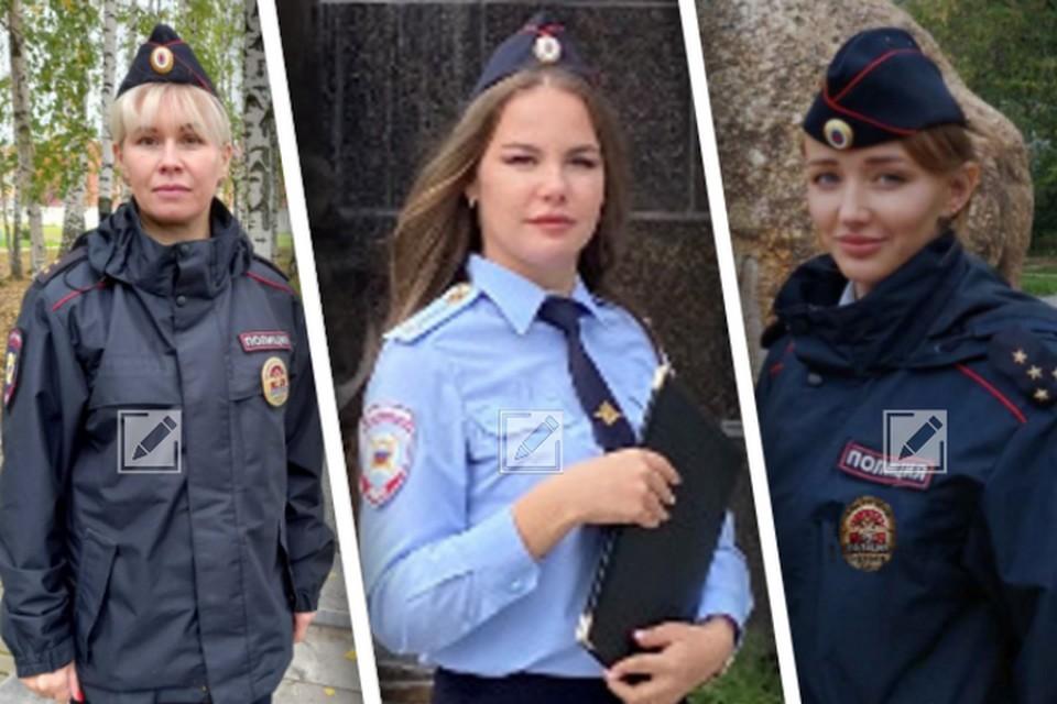 В этом году в региональном этапе конкурса «Народный участковый» много девушек - участниц. Фото: ГУ МВД России по Пермскому краю.