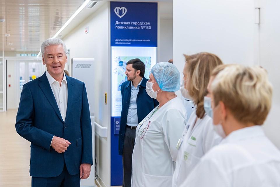Мэр объявил о расширении программы реконструкции поликлиник
