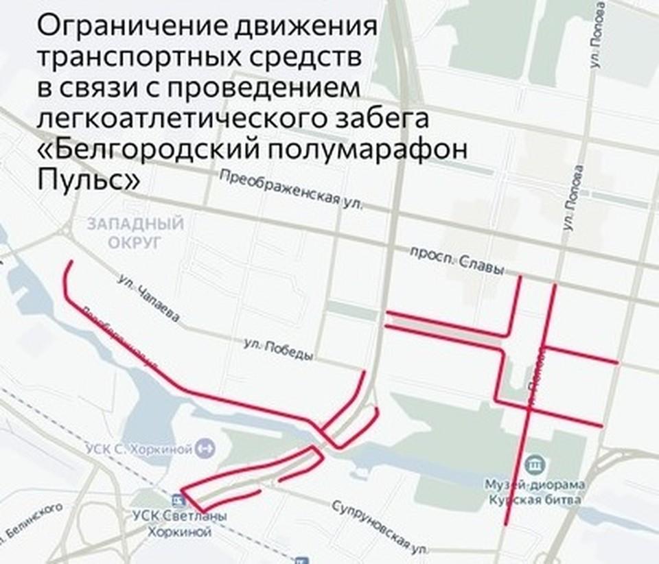 Остановка и стоянка авто по данному маршруту будет ограничена уже сегодня с 23:00.