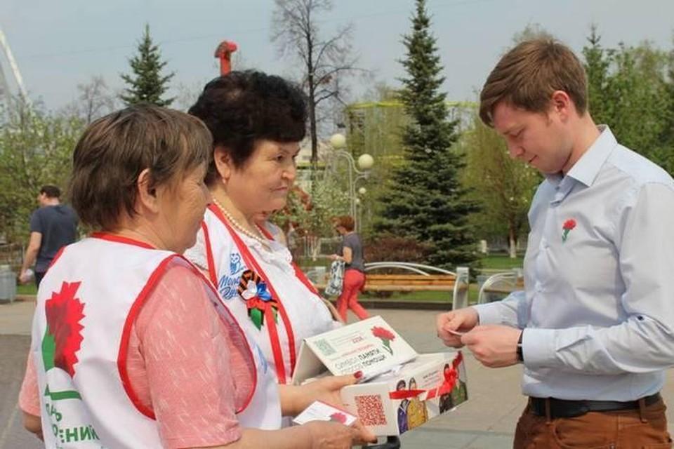 Жители Тюмени могут присоединиться к серебряным добровольцам. Фото - admtyumen.ru.