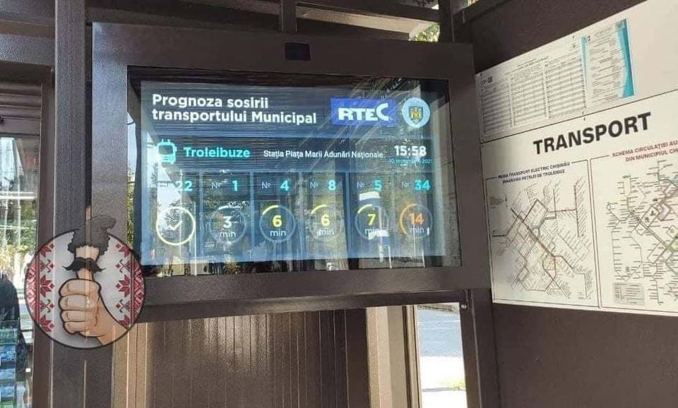 Первый монитор на остановке общественного транспорта в Кишиневе. Фото: t.me/ionceban