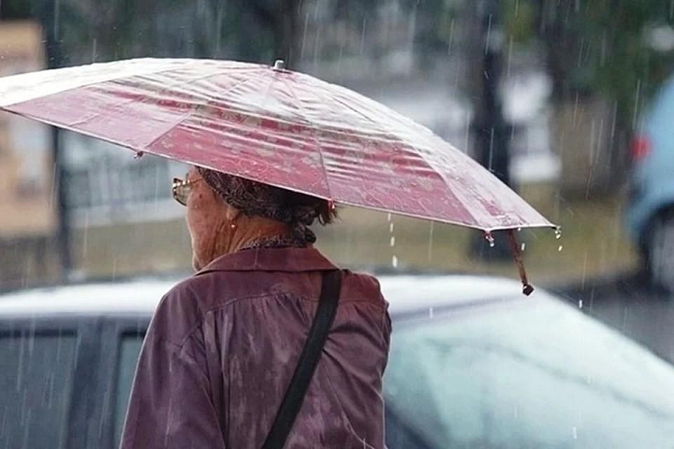 В конце недели регион ожидают дожди и холод.