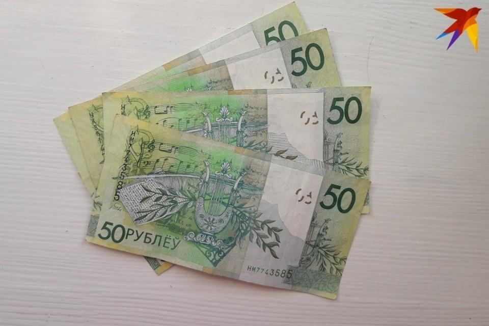В белорусском обороте стало меньше наличных денег