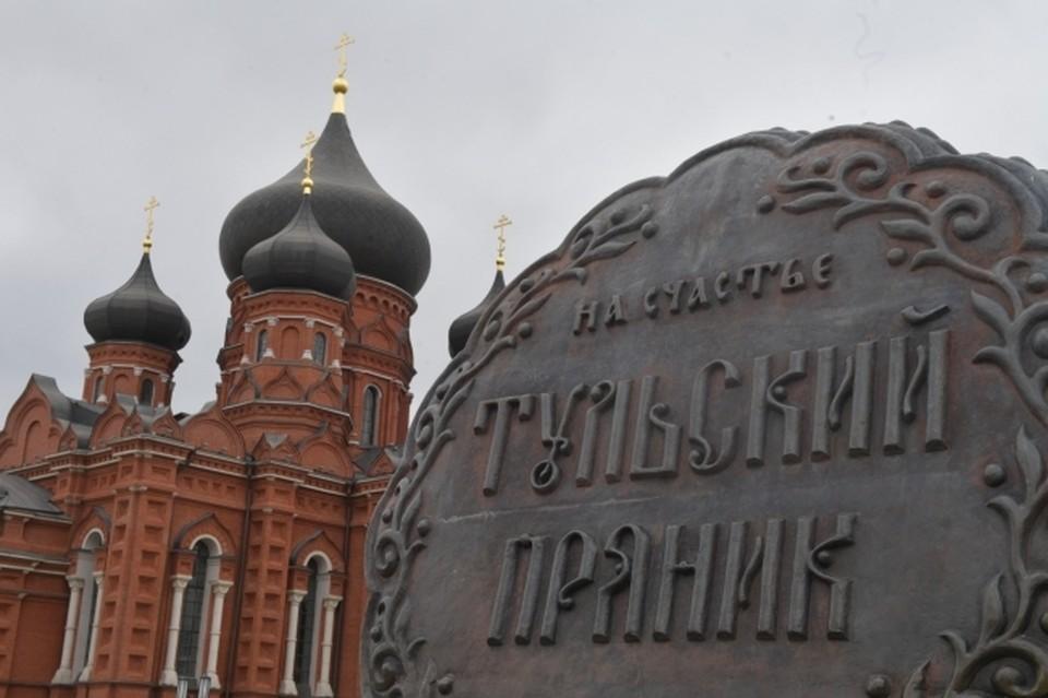 В 2030 году Тула станет общероссийским центром празднования 650-летия Куликовской битвы.