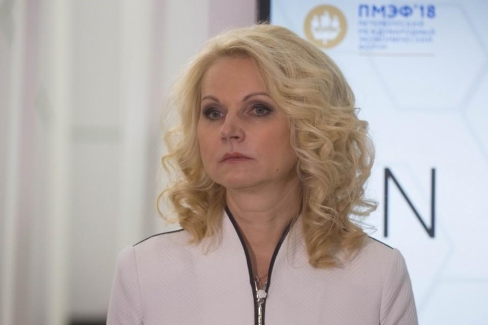 Татьяна Голикова рассказала, что с 1 июля почти 212 тыс. россиян прошли углубленную диспансеризацию