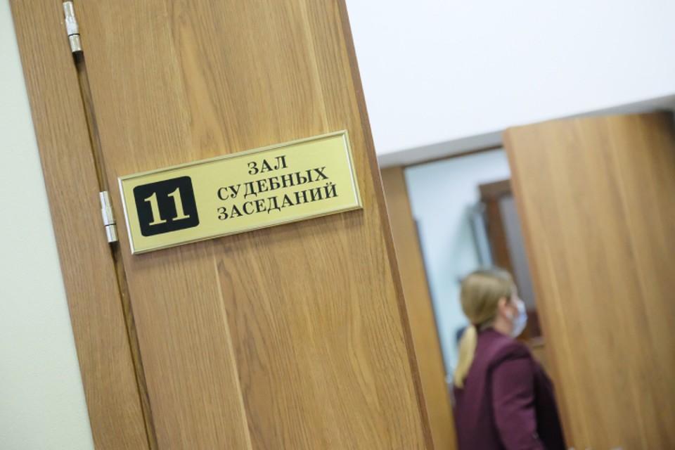 Материалы уголовного дела направили в Ленинский районный суд.
