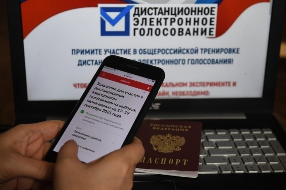 ЦИК сообщил, что около 3 млн россиян подали заявки на участие в онлайн-голосовании на выборах в Госдуму
