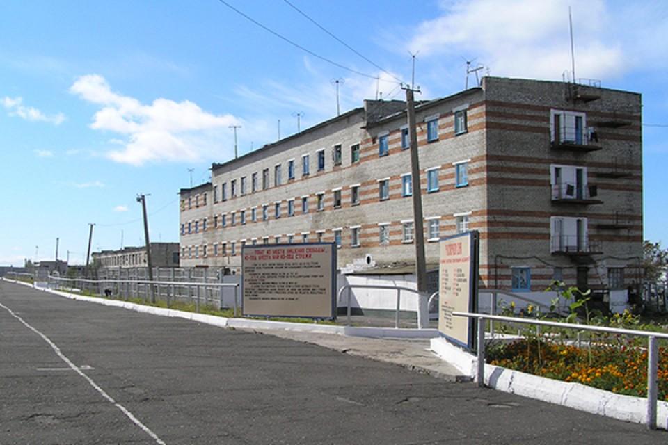 В начале сентября несколько заключенных сошлись в драке. Фото: УФСИН по Хабаровскому краю