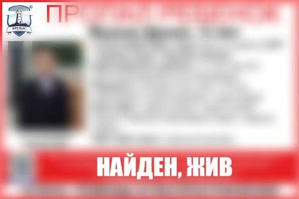 """Ребенок находился в магазине на проспекте Авиаторов в Ярославле. ФОТО: группа """"ЯрСпас"""" ВКонтакте"""