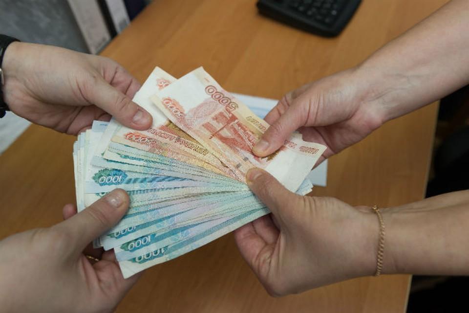 Двух сотрудников иркутской нефтяной компании оштрафовали за коммерческий подкуп