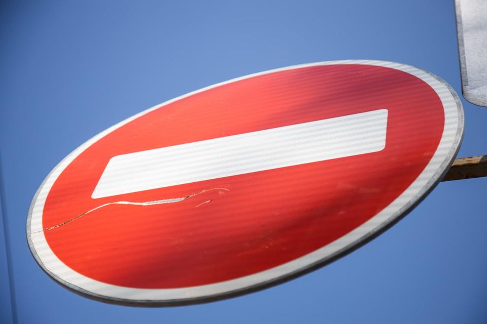 Движение транспорта запретят в створе пересечения с Ульяновской
