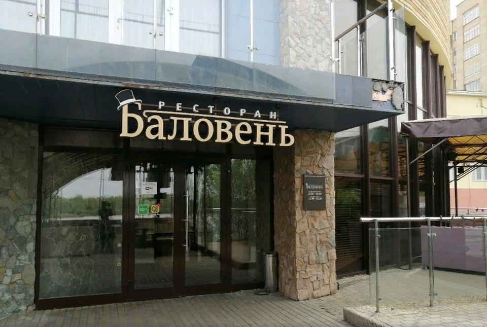 В центре Омска закрывается популярный ресторан. Фото: Яндекс.Карты