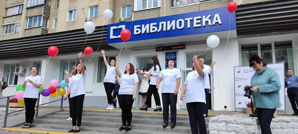 На модернизацию Центральной городской библиотеки им. Н.К. Крупской из федерального бюджета было выделено 10 млн рублей, и еще 4 млн – из муниципального