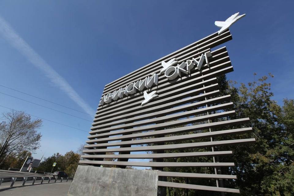 Пять новых мест для отдыха появились в Ленинском округе Иркутска. Фото: Пресс-служба администрации Иркутска.