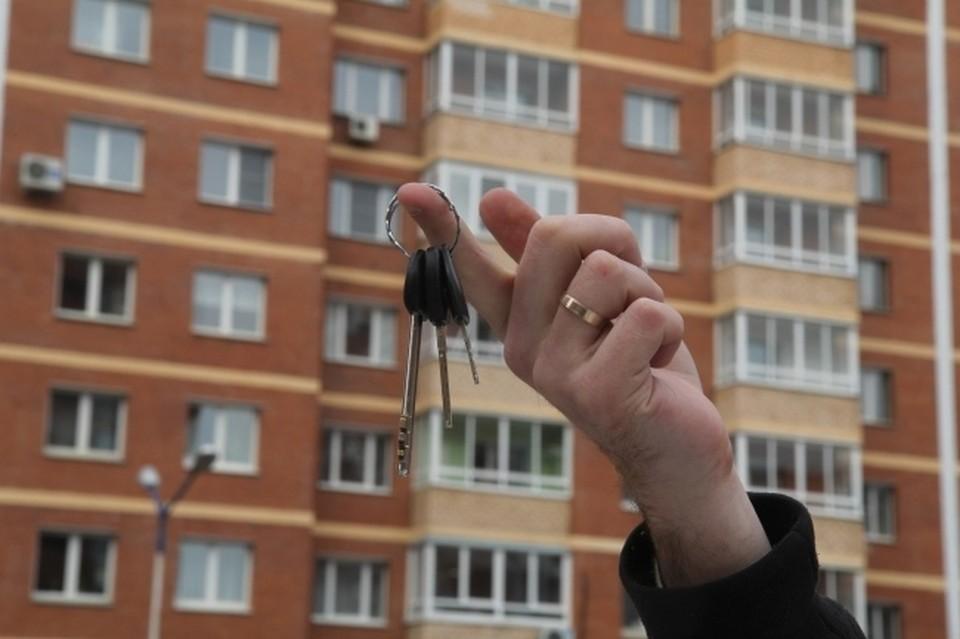 Западно-Сибирская транспортная прокуратура объявила аукцион на покупку трехкомнатной квартиры в Новосибирске.