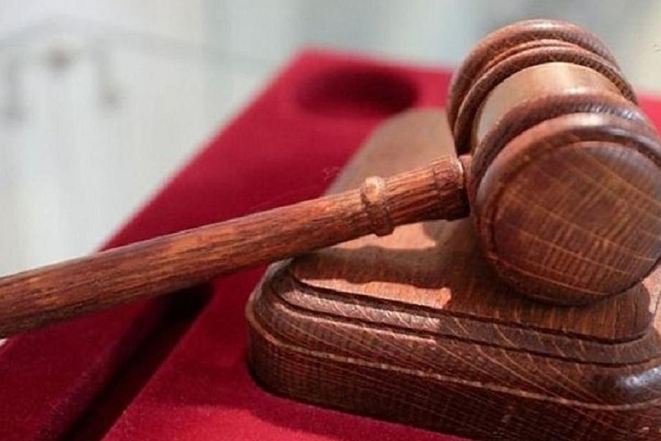 Данное решение суда пока не вступило в законную силу.