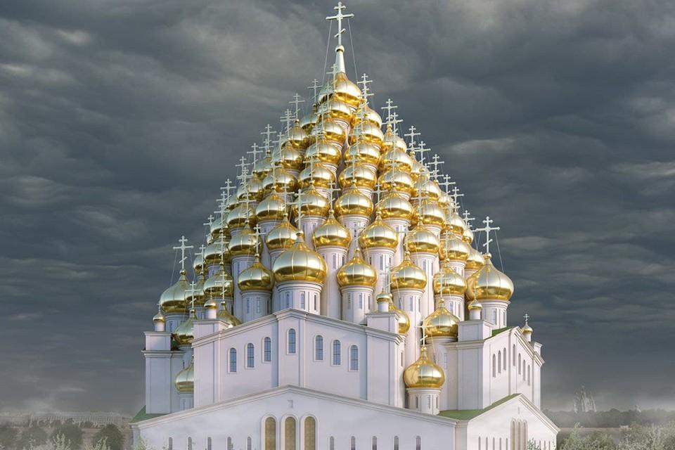 Проект храма с 320 куполами оказался провокацией. Фото: PapaUrban