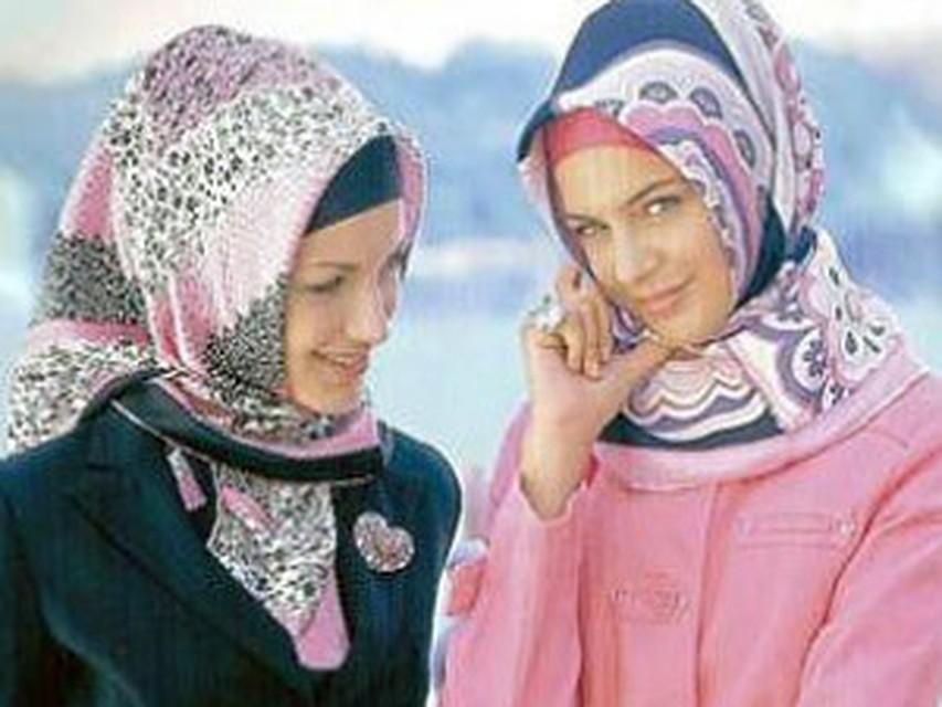 Мусульман знакомства в казани