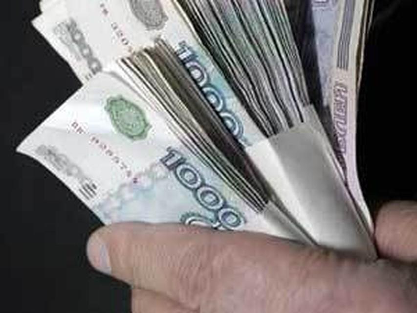 Займы в иркутской области