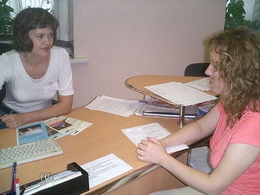 обучение в центре занятости населения хабаровска зодиака