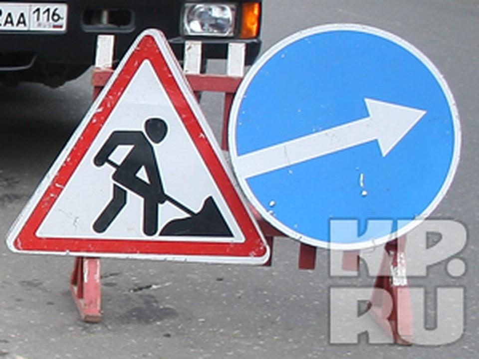 ГИБДД УВД по г.Казани рекомендует водителям заблаговременно планировать свой маршрут и выбирать объездные пути