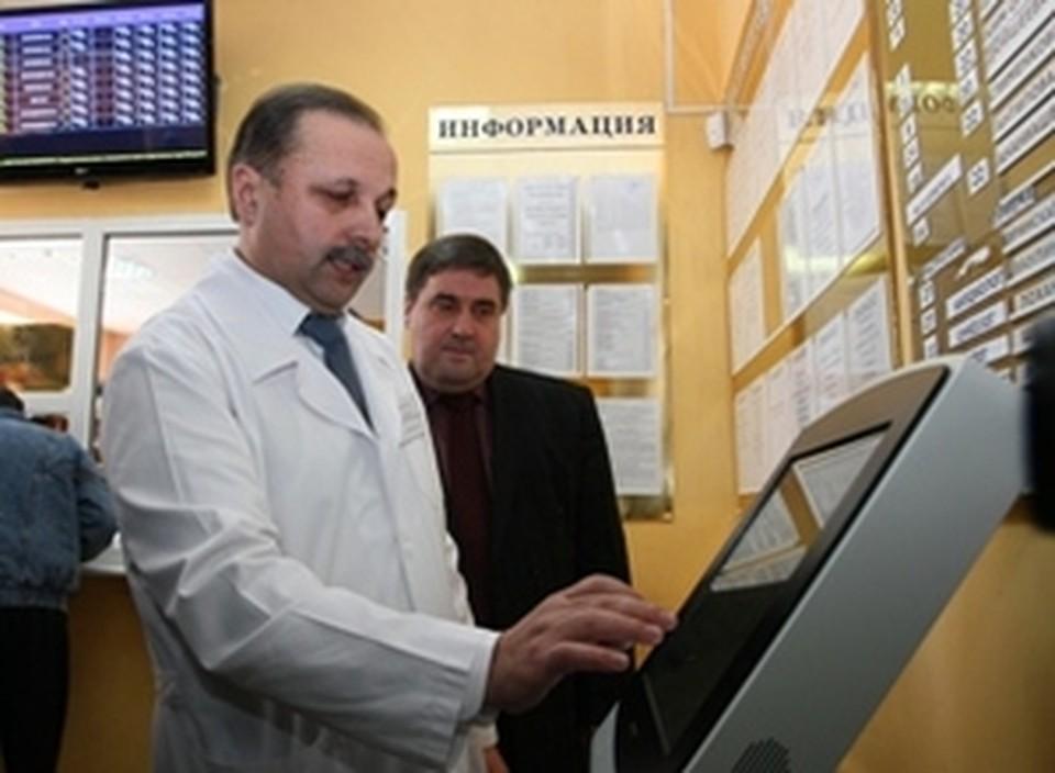 Первый терминал электронной записи установили в поликлинике №1.