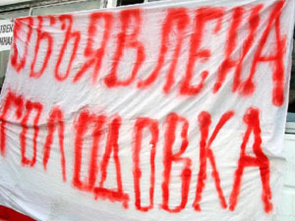 Псковичка обещает голодать с 1 августа, если власть не исполнит свой законный долг