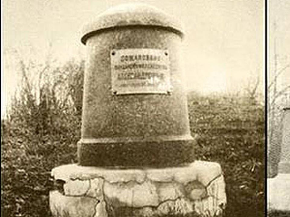 Памятник Бомарзунд, возведенный из осколков одноименной крепости.