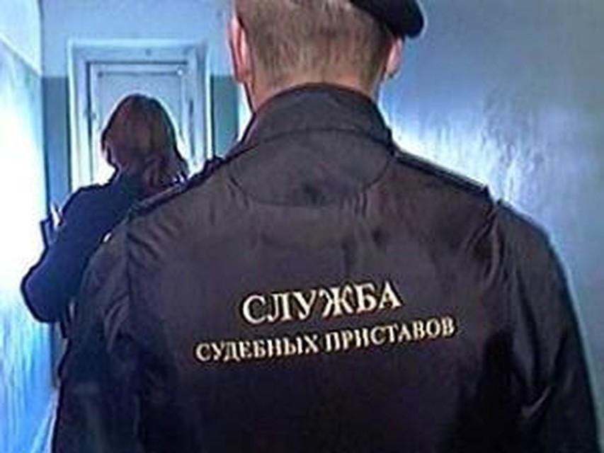 анатомическому облегающему судебные приставы забайкальского края участок 14 того