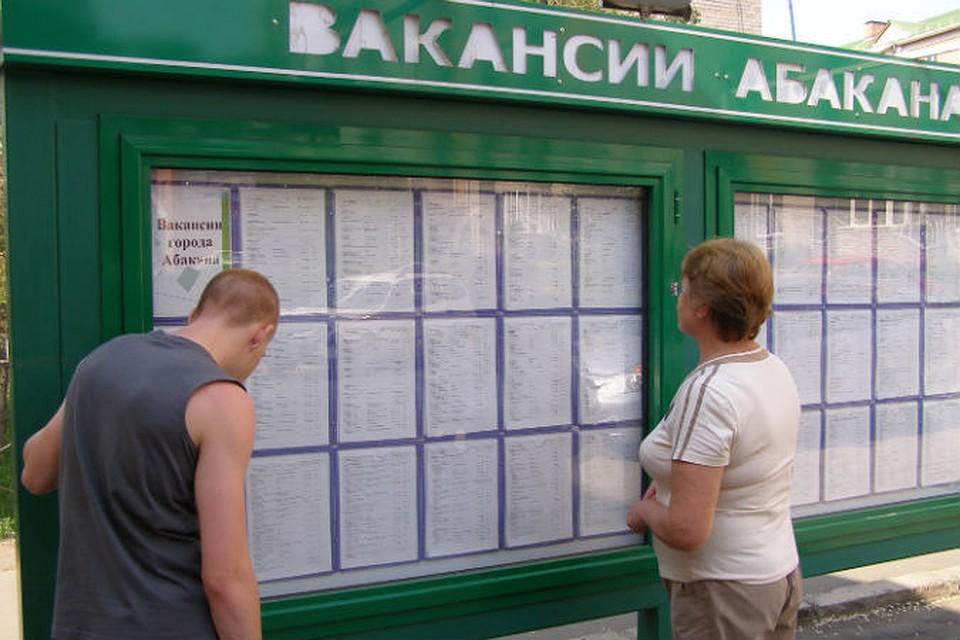 Дом престарелых в абакане вакансии пансионаты дома престарелых москва