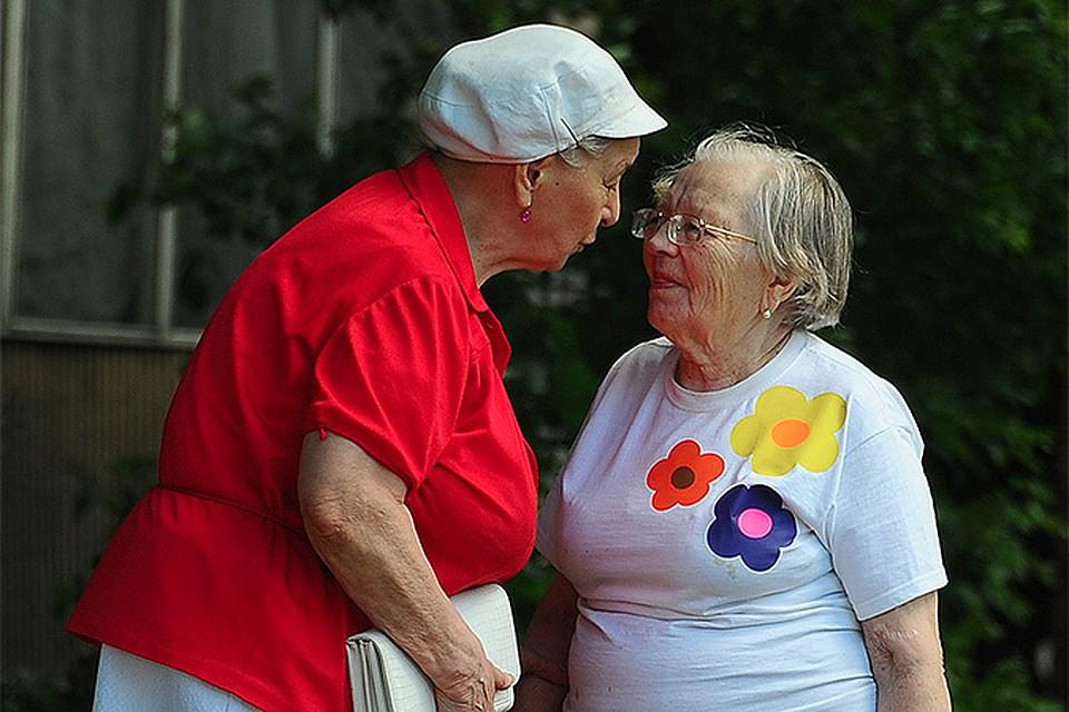 сайт знакомств для пожилых пенсионеров тех кому за 50