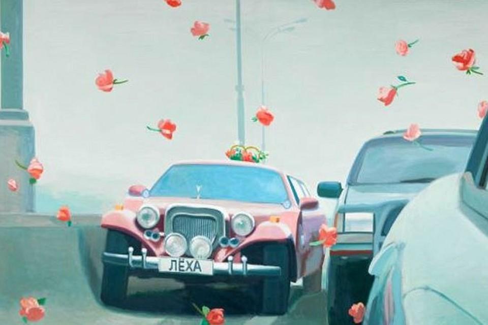 Картина «Леха едет жениться» - работа популярного дуэта Дубосарский - Виноградов. Цена - 45 тысяч евро.