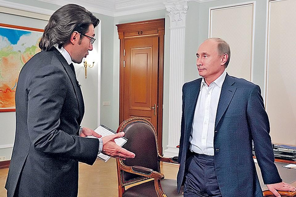 Андрей Малахов: «Зарплаты у некоторых наших футболистов уже на международном уровне, осталось подтянуть игру». Владимир Путин: «Очень на это надеюсь».