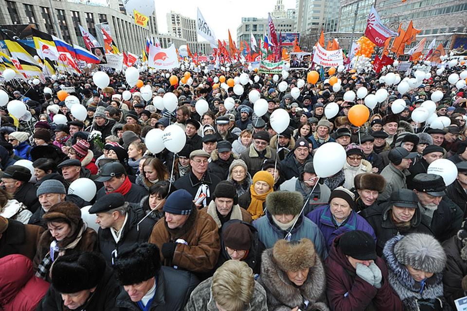 Россию опять пугают «призраком революции»