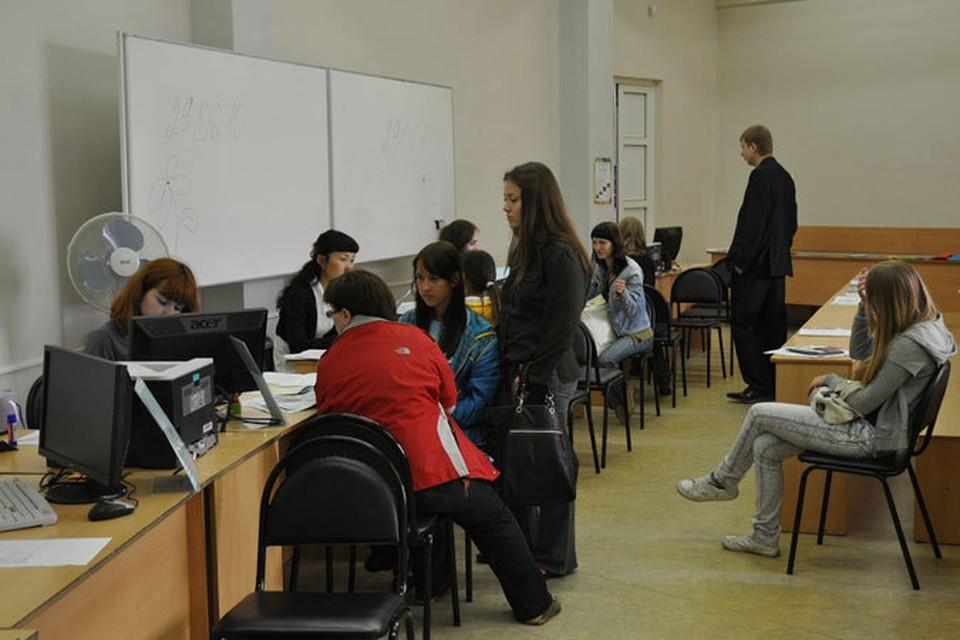 В «черный список» неэффективных вузов Министерства образования России попали ИГЛУ, ИГСХА, ВСГАО и ИГМУ