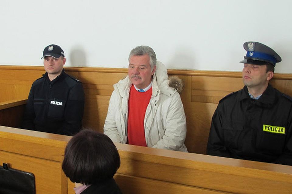 polsha-prokuror-kazino