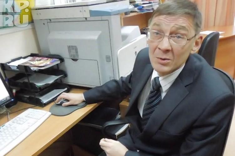 """Профессор Александр Поляков разгадал загадку """"юргинского йети""""."""
