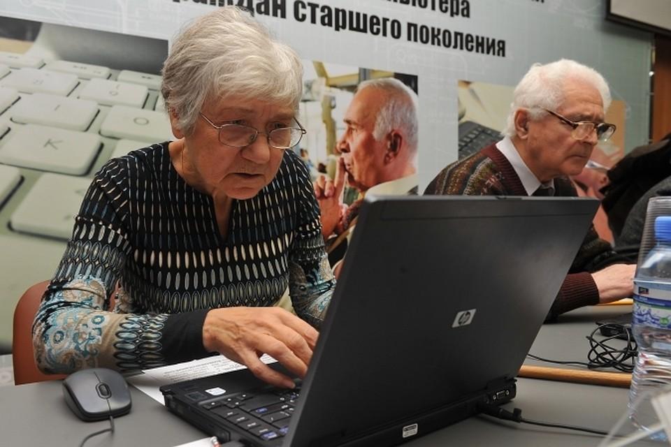 Секс по скайпу в молдовк