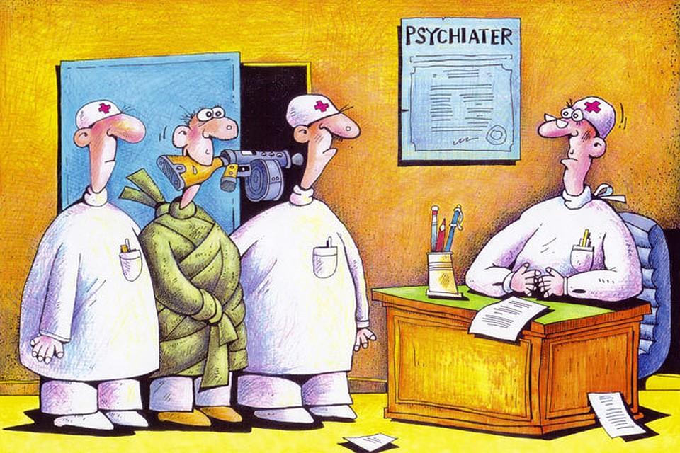 На приеме у психиатра смешные картинки, картинки красивые рассвет