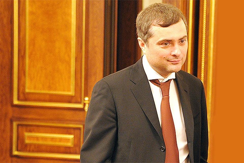 Вице-премьер Правительства России Владислав Сурков ушел в отставку