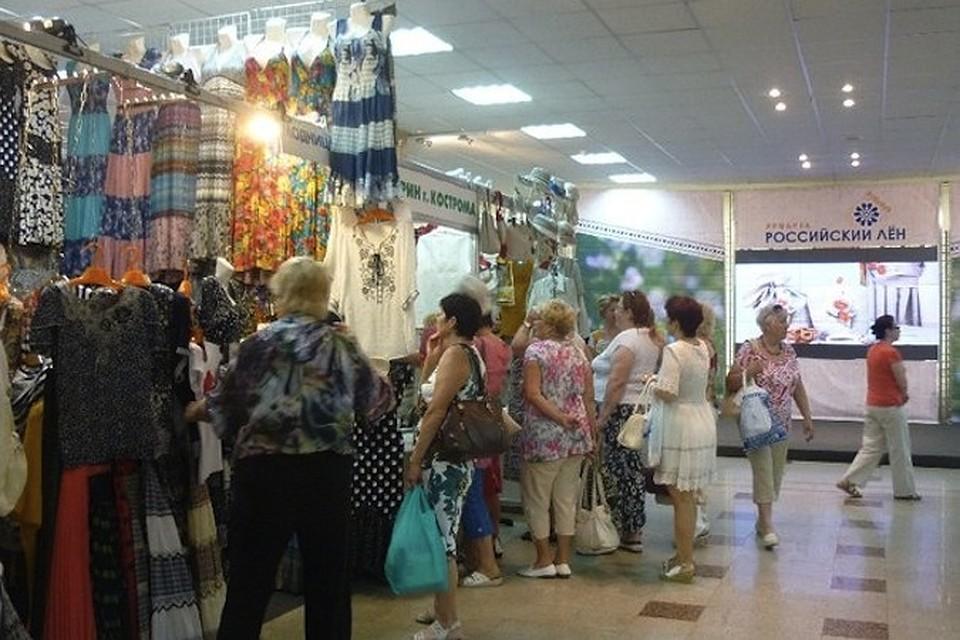 Вологда выставки 2017